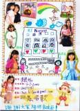 KTNS 2009-2010 Graduation Album