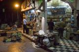 Damascus april 2009  7856.jpg