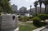 Damascus april 2009  7915.jpg