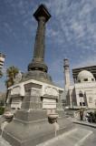 Damascus april 2009  7919.jpg
