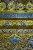 Damascus april 2009  7976.jpg