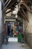 Damascus april 2009  8153.jpg