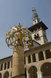 Damascus april 2009  8069.jpg