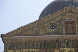 Damascus april 2009  8082.jpg