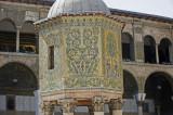 Damascus april 2009  8118.jpg