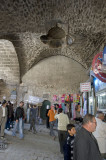 Aleppo april 2009 9107.jpg