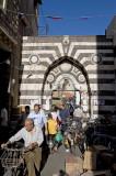 Homs sept 2009 3095.jpg
