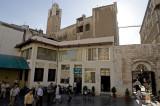 Homs sept 2009 3100.jpg