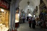 Homs sept 2009 3209.jpg