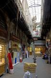 Homs sept 2009 3211.jpg