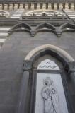 Homs sept 2009 3145.jpg