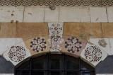 Damascus sept 2009 5126.jpg