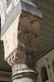Damascus sept 2009 5165.jpg