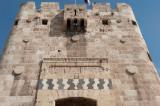 Aleppo Citadel september 2010 9935.jpg