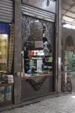 Homs 2010 1327.jpg