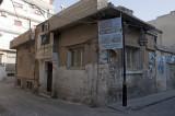 Homs 2010 1334.jpg