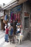 Damascus 2010 9649.jpg