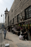 Damascus 2010 9661.jpg