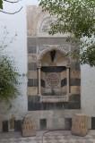 Damascus 2010 1337.jpg