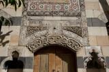 Damascus 2010 1348.jpg
