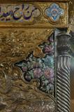 Damascus 2010 1454.jpg