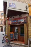 Bar Xiang Gang