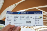 China Southern boarding pass to Dandong