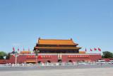 Tiananmen Square and Forbidden City. 3 Jun 2009.