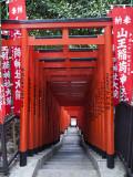 Hie Shrine X