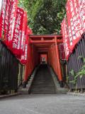 Hie Shrine XII