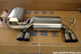 ARQRAY M3 E46 Full Titanium exhaust