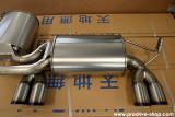 ARQRAY M3 E46 Full Titanium exhaust #3