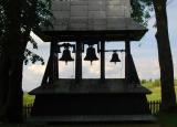 Dzwonnica w Czarnej Gorze