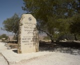 Mount Nebo - Memorial of Moses
