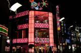 Sze Mun Ting Shopping Area
