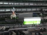 Yanjing Beer Brewery