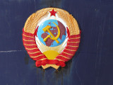 Kapitan Khlebnikov bowpiece