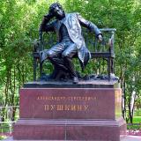 A.S. Puschkin St.Petersburg