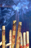 Mystical Smoke
