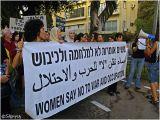 Anti-war demonstration in Tel-Aviv
