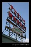 Neon #09, Pike Place Market, Seattle