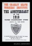 Women Workers #2