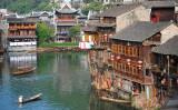 Fenghuang Hunan (Phoenix City)