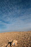 Negev Israel trail, Israel