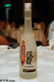 Ma La Sun millet wine DSC_4226