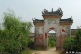 Qiangang Village
