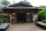 Shiguretei Tea House