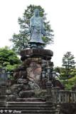 Statue of Prince Yamato Takeru