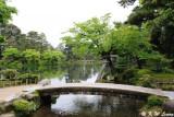 Nijibashi Bridge