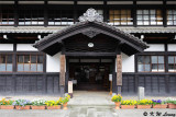 Takayama City Memorial Hall